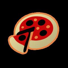 Pizza (IXS)